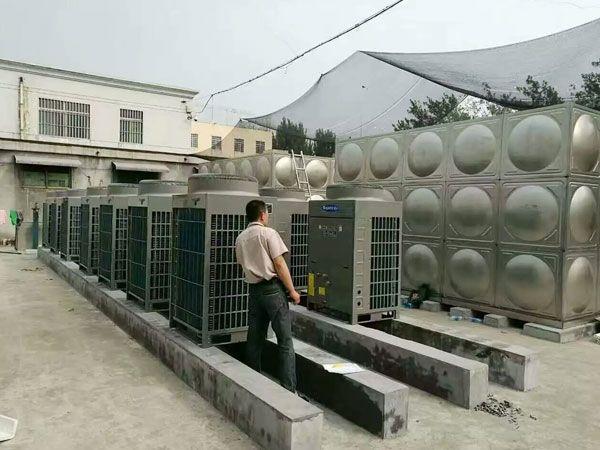 中央热水(空气能)案例